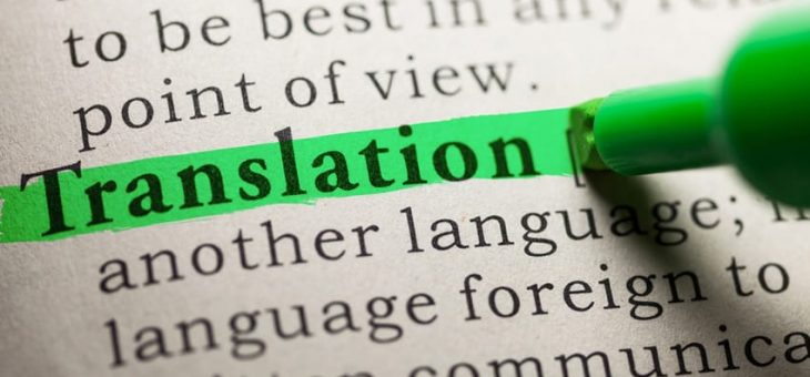 What To Look Out For When Translating Documents